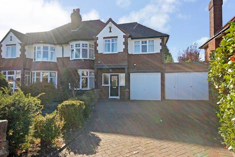 4 bedroom semi-detached house for sale - Thornby Avenue, Solihull