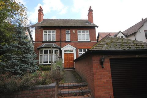 7 bedroom detached house for sale - Kineton Green Road, Solihull