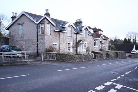 2 bedroom flat for sale - Lechkin  Cochno Road, Hardgate, G81 6RB