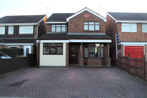 3 bedroom detached house for sale - Oberon Close, Nuneaton, Warwickshire