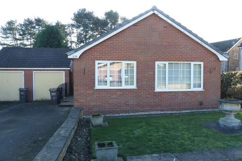 2 bedroom detached bungalow for sale - Gibbons Road, Four Oaks, Sutton Coldfield