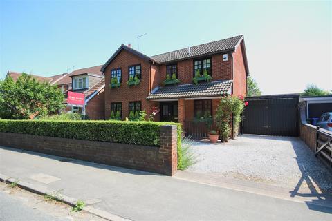 4 bedroom detached house for sale - New Village Road, Cottingham