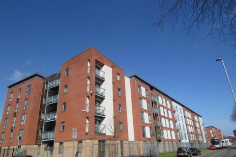 2 bedroom flat for sale - Quay 5, 234 Ordsall Lane, Salford, Lancashire, M5