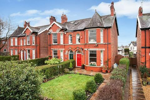 3 bedroom semi-detached house for sale - Park Lane, Congleton