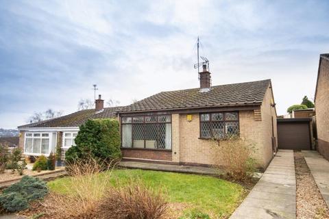 2 bedroom detached bungalow for sale - St. Matthews Walk, Darley Abbey, Derby