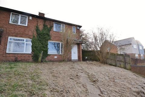 2 bedroom semi-detached house for sale - COWSLEY ROAD, CHADDESDEN