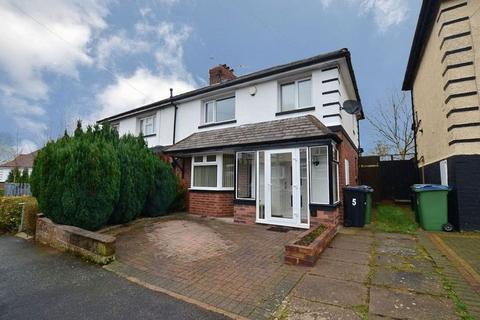 3 bedroom semi-detached house for sale - Ramsay Road, Warley Woods Area, Oldbury