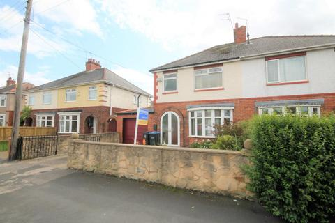 3 bedroom semi-detached house for sale - Brooklands, Bishop Auckland