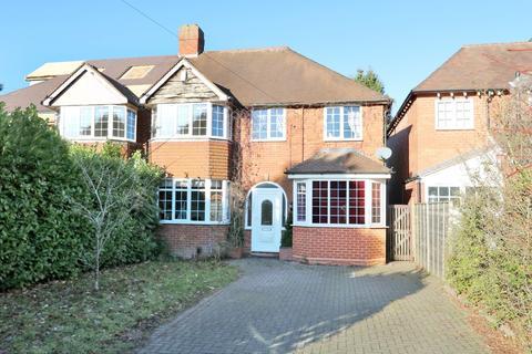 4 bedroom semi-detached house for sale - Station Road, Dorridge