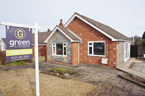 3 bedroom detached bungalow for sale - Meadowside Road, Four Oaks, Sutton Coldfield