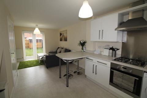 2 bedroom terraced house for sale - Apollo Avenue, Peterborough, Cambridgeshire, PE2