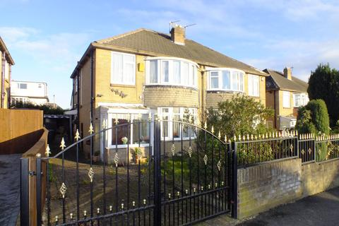 3 bedroom semi-detached house for sale - Carr Manor View, Leeds, West Yourkshire, LS17 5AT