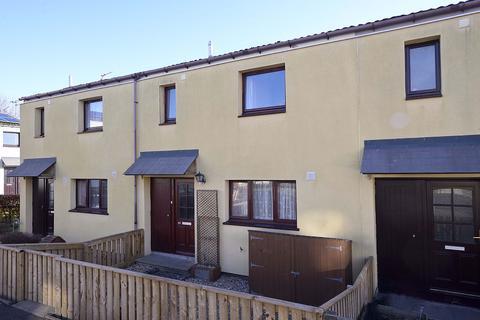 2 bedroom terraced house for sale - 20 Cheviot Terrace, Coldstream TD12 4DU