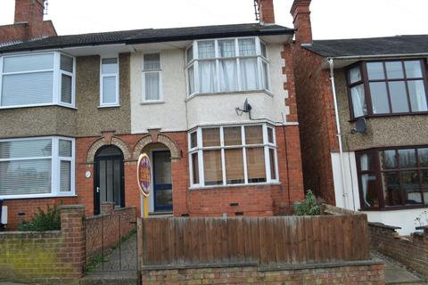 2 bedroom end of terrace house for sale - Murray Avenue, Kingsley, Northampton NN2 7BS