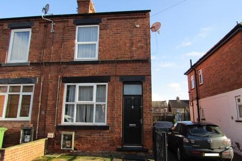 2 bedroom end of terrace house for sale - Nelson Street, Retford, , DN22 6LP