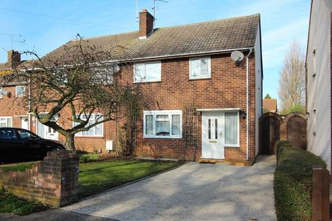 3 bedroom semi-detached house for sale - Hillary Close, Chelmsford, Essex, CM1