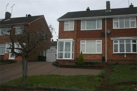 3 bedroom semi-detached house to rent - Chiel Close, Coventry, West Midlands