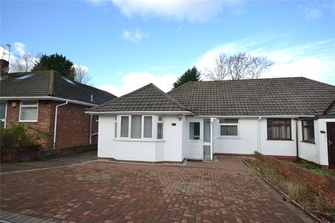 3 bedroom semi-detached bungalow for sale - Hurford Place, Cyncoed, Cardiff, CF23