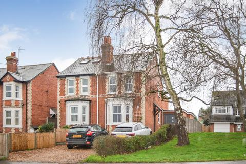 4 bedroom semi-detached house for sale - Arborfield Road, Shinfield, Reading