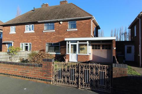 3 bedroom semi-detached house for sale - Meadow Road, Coventry