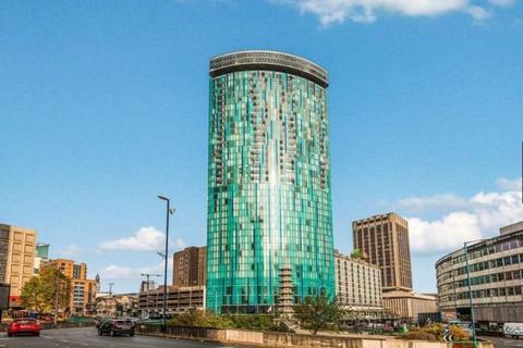 2 bedroom apartment for sale - Holloway Circus Queensway, Birmingham