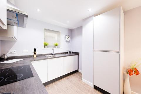 2 bedroom apartment for sale - B63 - 701 Solihull Heights (2 bed)