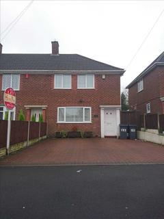 2 bedroom end of terrace house for sale - Cooksey Lane, Kingstanding, Birmingham