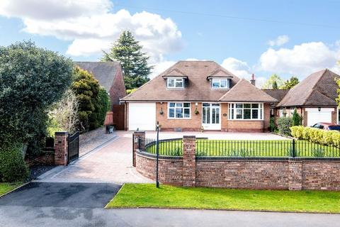 4 bedroom detached house for sale - Hardwick Road, Streetly