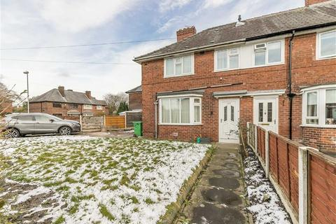 3 bedroom end of terrace house for sale - Lawton Moor Road, Manchester