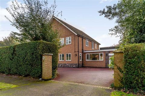 4 bedroom detached house for sale - Southmeads Road, Oadby, Leicester, Leicestershire
