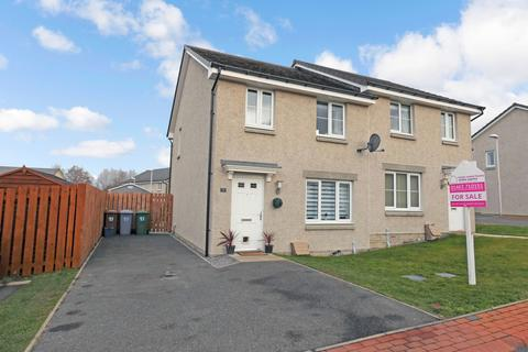 3 bedroom semi-detached house for sale - Resaurie Gardens, Smithton