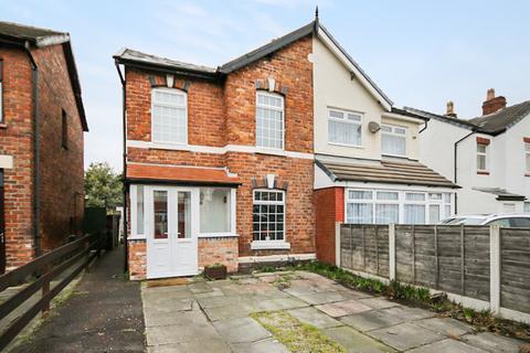 3 bedroom semi-detached house for sale - Bispham Road, Southport