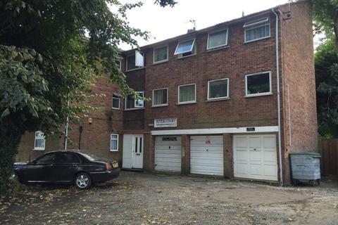 2 bedroom apartment for sale - London Road, Alvaston