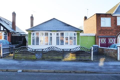 3 bedroom detached bungalow for sale - Cardinals Walk, Leicester LE5