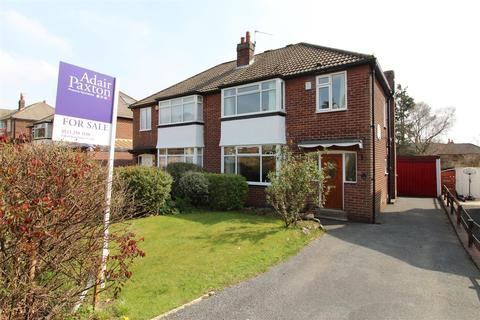 4 bedroom semi-detached house for sale - Cookridge Drive, Leeds