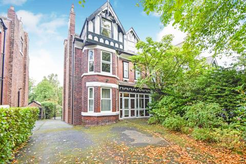 5 bedroom semi-detached house for sale - Prestwich Park Road South, Prestwich