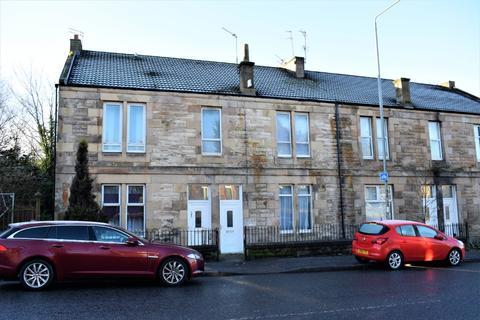 1 bedroom apartment for sale - Wellside Drive, Cambuslang, South Lanarkshire, G72 8TA