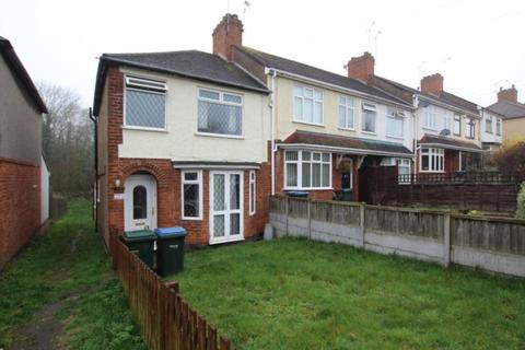 4 bedroom terraced house to rent - Sir Henry Parkes Road, Canley, Coventry, CV5 6BJ