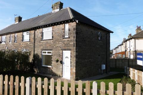3 bedroom end of terrace house for sale - Windy Grove, Wilsden, Bradford, BD15 0LA