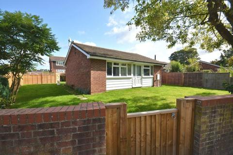 2 bedroom bungalow for sale - Clements Green, South Moreton