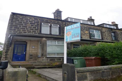 1 bedroom house share to rent - St Margarets Road - Room 2, Horsforth, Leeds
