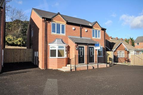 3 bedroom semi-detached house for sale - Carr Hill Court, Balby, Doncaster
