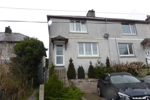 3 bedroom terraced house for sale - Robartes Terrace, Lostwithiel