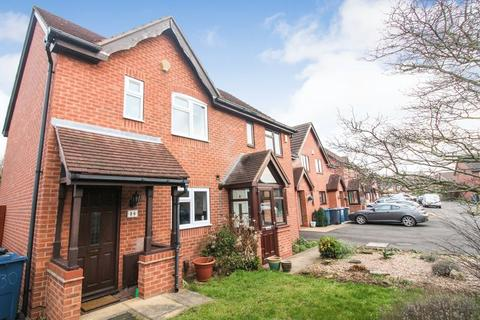2 bedroom townhouse - Borrowdale Close, Gamston, Nottingham, NG2 6PD