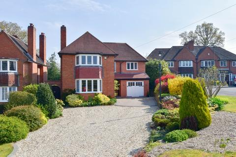 4 bedroom detached house for sale - Badsey Close, Bournville Village Trust, Northfield, B31