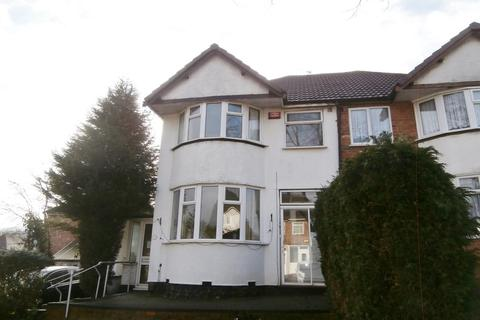 3 bedroom semi-detached house to rent - Cardington Avenue, Great Barr, Birmingham