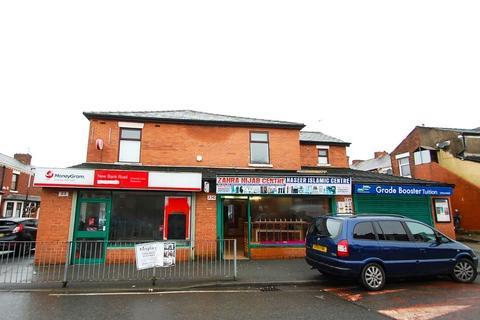 Retail property (high street) for sale - New Bank Road, Blackburn, Lancashire, BB2 6JW