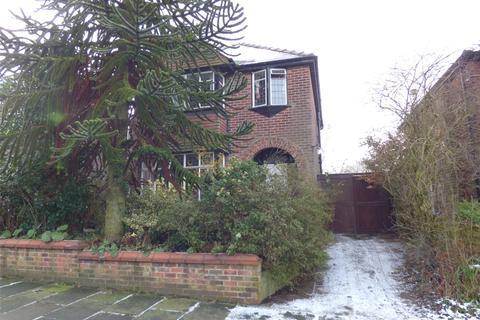 3 bedroom detached house for sale - Moss Lane, Alkrington, Middleton, Manchester, M24