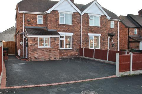 3 bedroom semi-detached house for sale - Park Avenue, Winsford