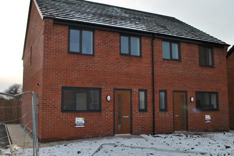 3 bedroom semi-detached house for sale - Woodford Grange